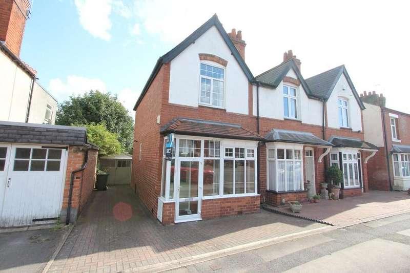 2 Bedrooms End Of Terrace House for sale in Poplar Road, Dorridge