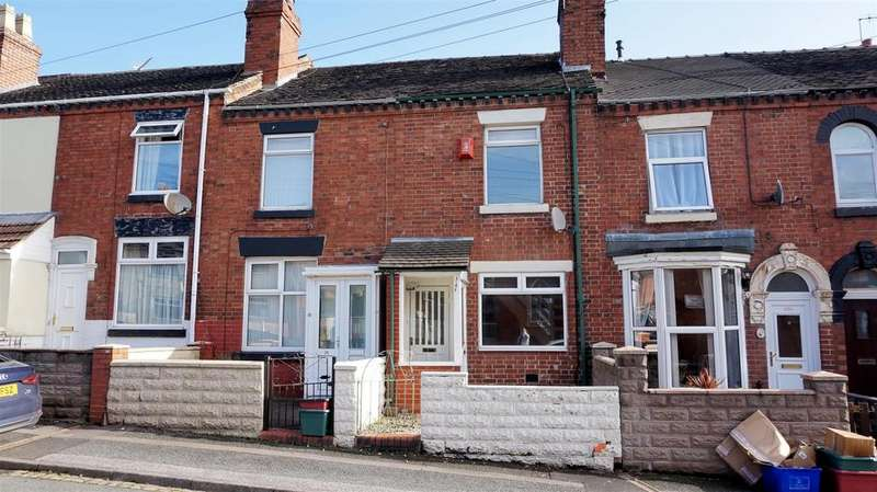 2 Bedrooms Terraced House for sale in Sparrow Terrace, Porthill, Newcastle, Staffs