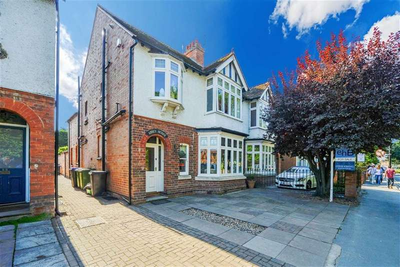 3 Bedrooms Semi Detached House for sale in Rother Street, Stratford-upon-Avon, CV37
