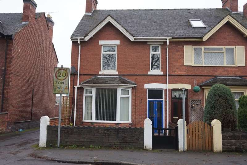 3 Bedrooms Property for sale in Corporation Street, Stafford, ST16