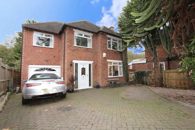 4 Bedrooms Detached House for sale in Gloucester Avenue, Nuthall, Nottingham, NG16