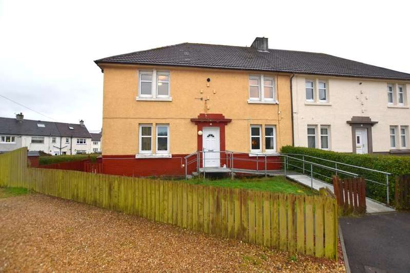 2 Bedrooms Flat for sale in Woodlands Crescent, Bothwell, Glasgow, G71