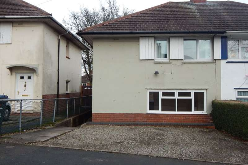 3 Bedrooms Semi Detached House for sale in Shipley Grove, Weoley Castle, Birmingham, B29