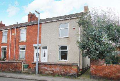 2 Bedrooms End Of Terrace House for sale in Coronation Road, Brimington, Chesterfield, Derbyshire