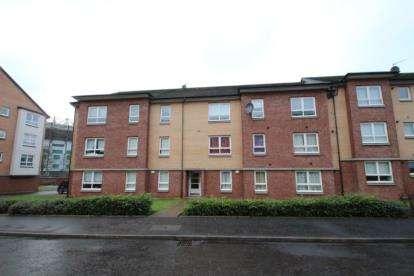 2 Bedrooms Flat for sale in Springfield Gardens, Glasgow, Lanarkshire