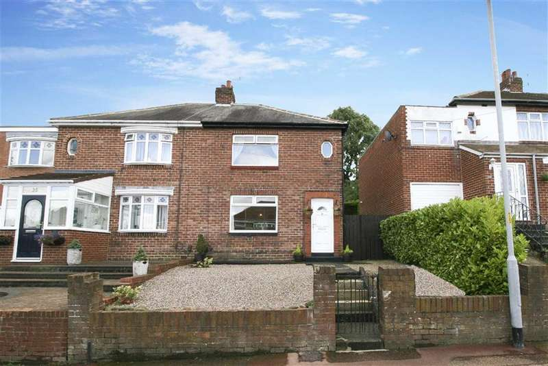 2 Bedrooms Semi Detached House for sale in Monkridge Gardens, Dunston, Gateshead