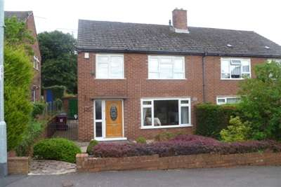 3 Bedrooms House for rent in Shireoaks Road, Dronfield, S18