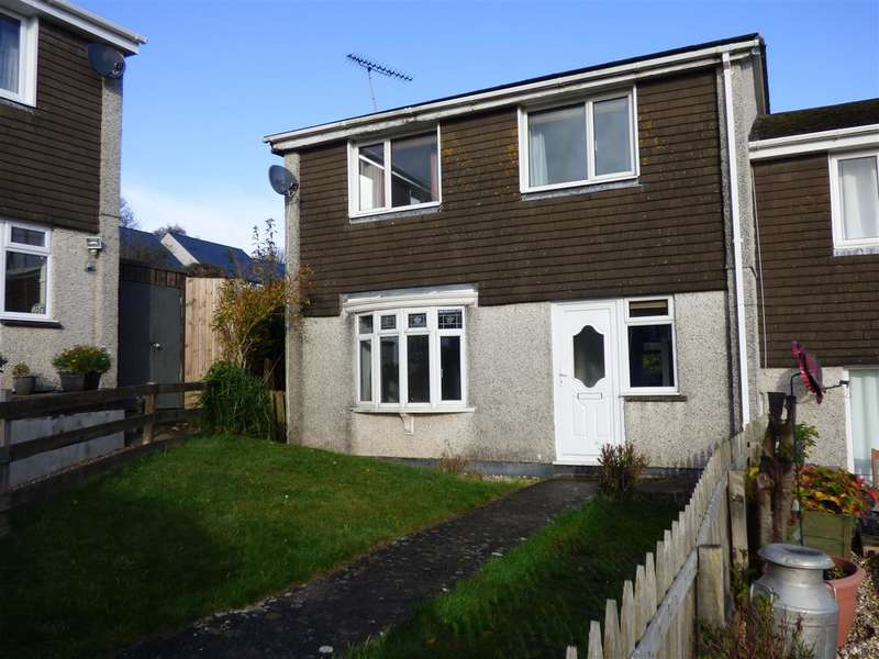 3 Bedrooms End Of Terrace House for sale in Fawns Close, Ivybridge