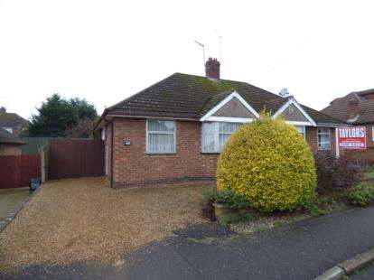 2 Bedrooms Bungalow for sale in Muscott Lane, Duston, Northampton, Northamptonshire
