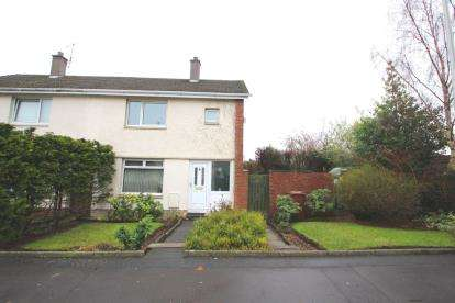 2 Bedrooms End Of Terrace House for sale in Birchtree Place, Thornton