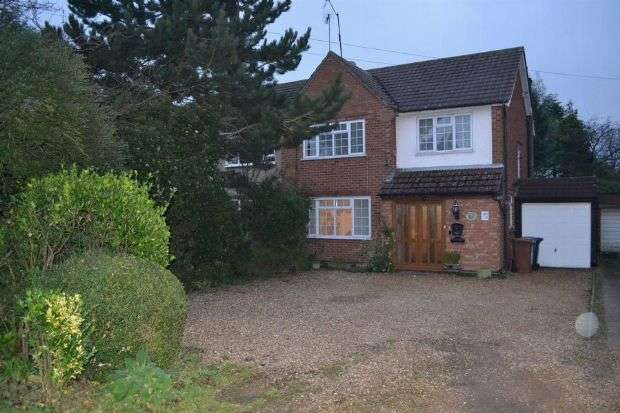 3 Bedrooms Semi Detached House for sale in Kettering Road North, Spinney Hill, Northampton NN3 6HN