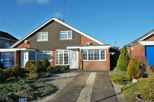 2 Bedrooms Semi Detached House for sale in Park Lane, Duston, Northampton NN5 6QW