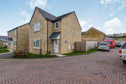 3 Bedrooms Detached House for sale in Skew Bridge Lane, Galgate, Lancaster, LA2