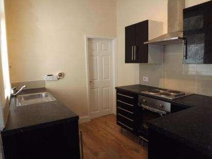 2 Bedrooms Flat for sale in Trevor Terrace, North Shields, Tyne and Wear, NE30