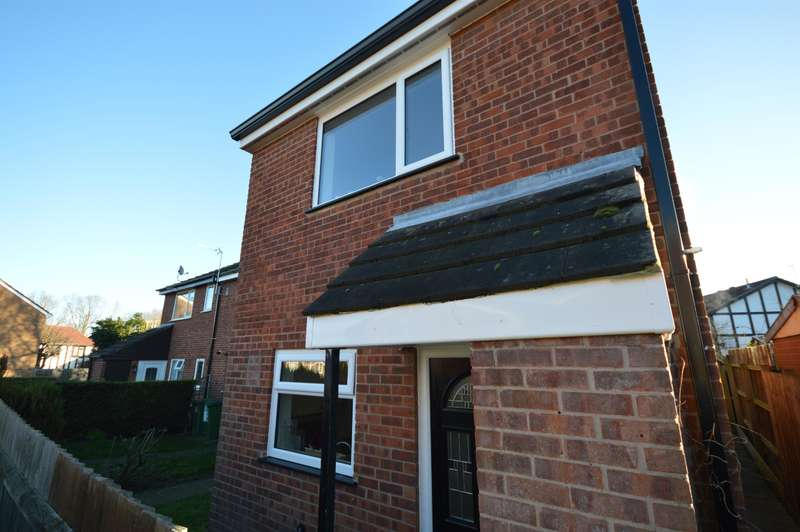 2 Bedrooms End Of Terrace House for sale in Field Close, Littlethorpe, Leicester, LE19 2JY