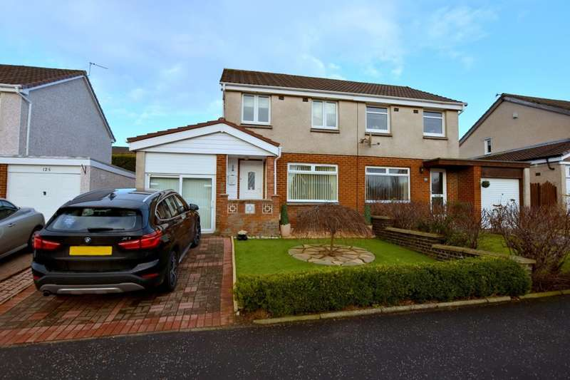 3 Bedrooms Semi Detached House for sale in Calderbraes Avenue, Uddingston, Glasgow, G71