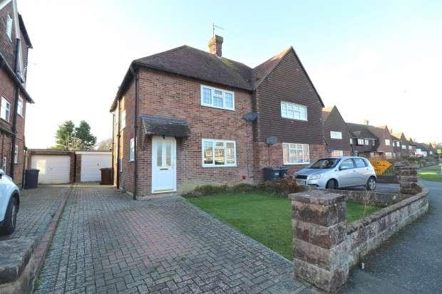 2 Bedrooms Semi Detached House for sale in Lansdowne Drive, Hailsham, BN27