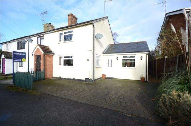 2 Bedrooms End Of Terrace House for sale in Fernhill Road, Farnborough, Hampshire