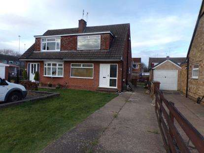 3 Bedrooms Semi Detached House for sale in Quinton Close, Silverdale, Nottingham, Nottinghamshire