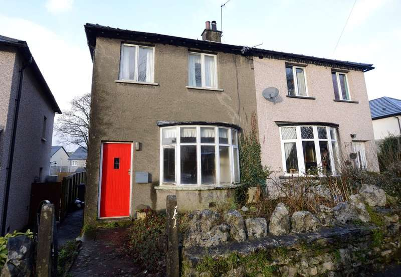 3 Bedrooms Semi Detached House for sale in Natland Road, Kendal