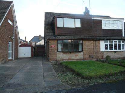 2 Bedrooms Semi Detached House for sale in Allestree Close, Alvaston, Derby, Derbyshire