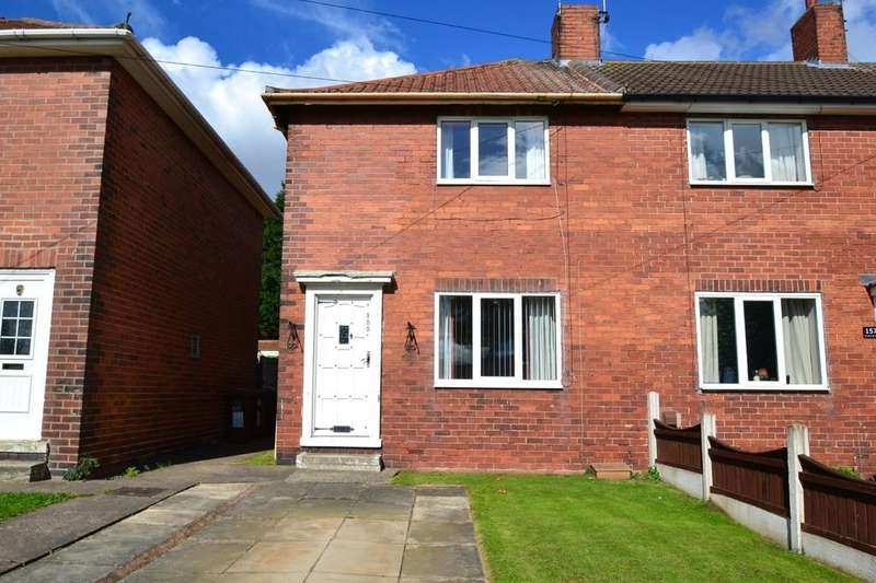 2 Bedrooms End Of Terrace House for sale in Tomwood Ash Lane, Upton