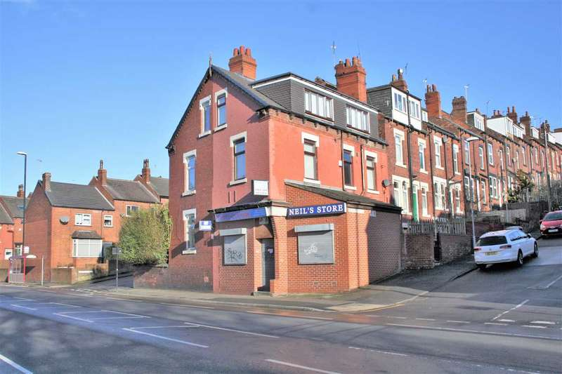3 Bedrooms Commercial Property for sale in Abbey Road, Kirkstall, Leeds