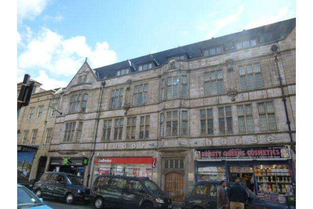 1 Bedroom Flat for sale in TUDOR HOUSE, BRIDGE STREET, WALSALL