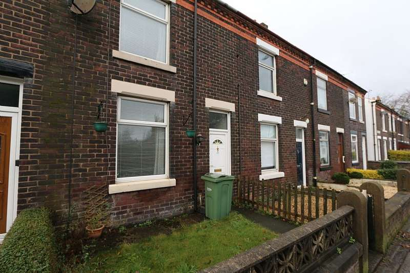 2 Bedrooms Terraced House for sale in Preston Road, Coppull, Chorley, Lancashire, PR7 5ED
