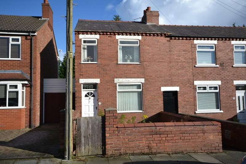 3 Bedrooms End Of Terrace House for sale in Kenyons Lane North, Haydock, St. Helens