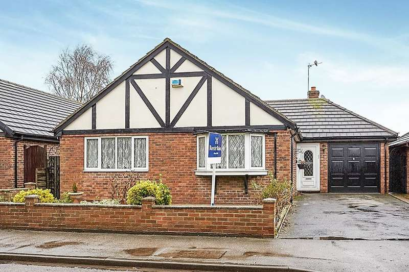 2 Bedrooms Detached Bungalow for sale in Ashdene Close, Willerby, Hull, HU10