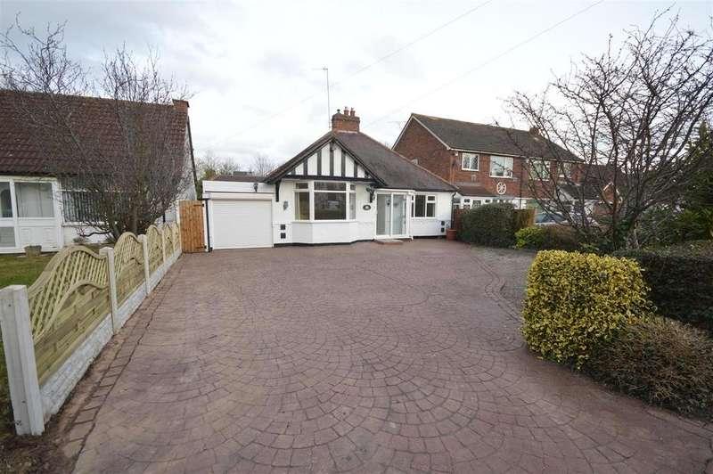 2 Bedrooms Detached Bungalow for sale in Elmdon Lane, Marston Green, Birmingham