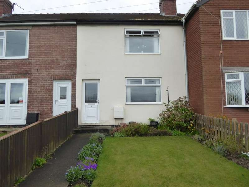 2 Bedrooms Terraced House for sale in Fernside, Sharlston Common