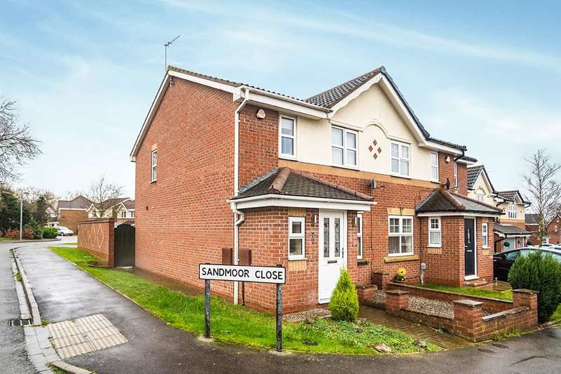 3 Bedrooms Semi Detached House for sale in Western Gailes Way, Hull, HU8