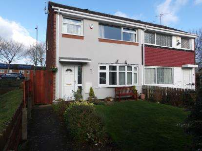3 Bedrooms Semi Detached House for sale in Humber Close, Meadows, Nottinghamshire