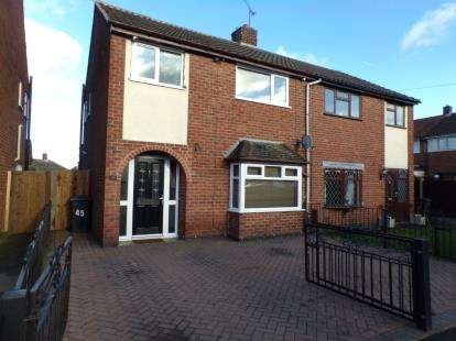 3 Bedrooms Semi Detached House for sale in Lister Road, Atherstone, Warwickshire