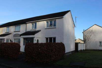 3 Bedrooms End Of Terrace House for sale in Tom A Mhoid, Rosneath