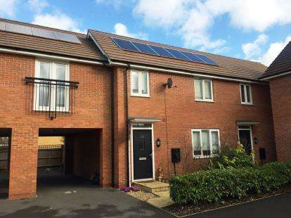 2 Bedrooms Terraced House for sale in Meacham Meadow, Wolverton, Milton Keynes, Buckinghamshire
