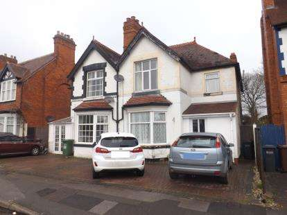 3 Bedrooms Semi Detached House for sale in Union Road, Shirley, Solihull, West MIdlands