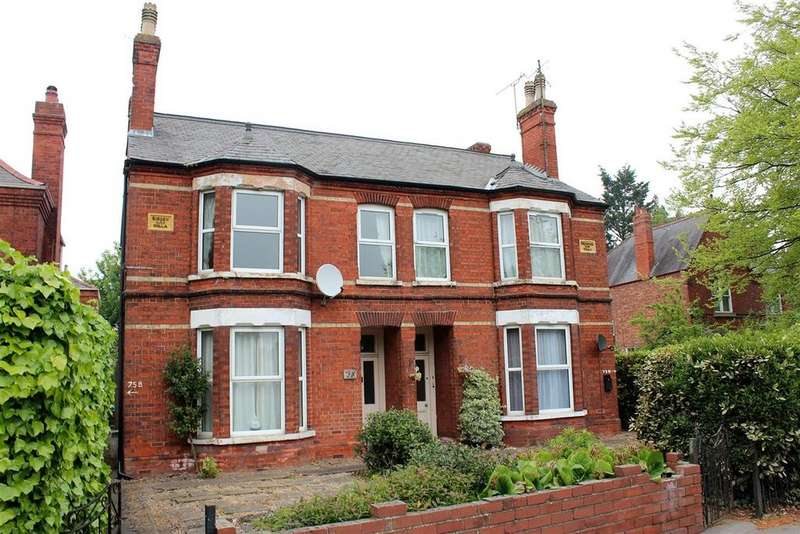 6 Bedrooms Detached House for sale in Sleaford Road, Boston, PE21