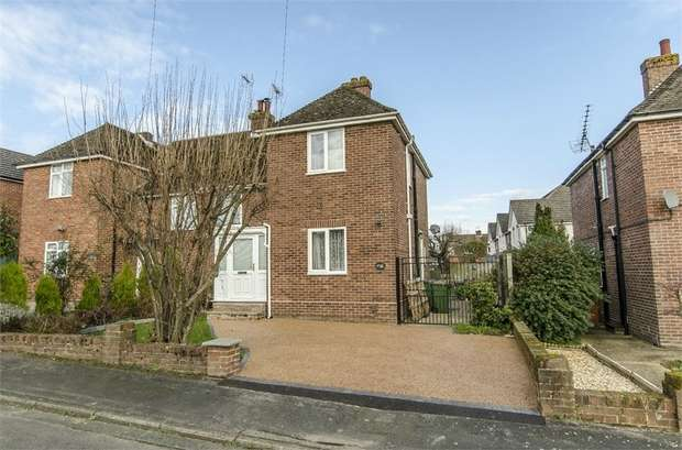 3 Bedrooms Semi Detached House for sale in Starling Square, EASTLEIGH, Hampshire