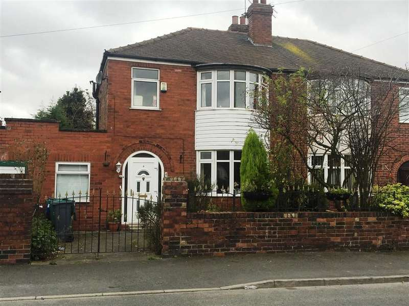 3 Bedrooms Semi Detached House for sale in Green Fold, Manchester