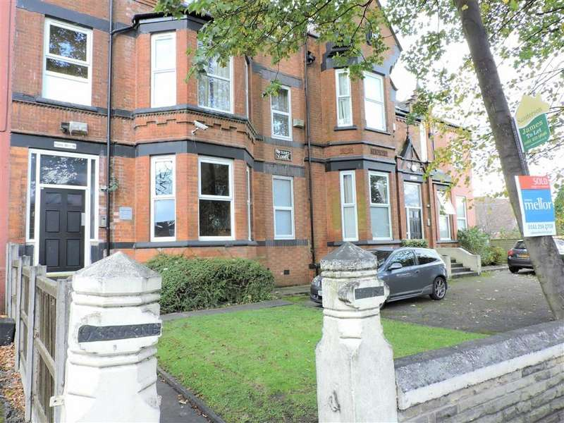 1 Bedroom Flat for sale in Birch Lane, Manchester