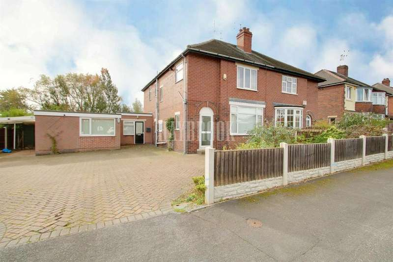 3 Bedrooms Semi Detached House for sale in Roundwood Grove, Rawmarsh