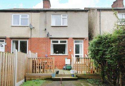 2 Bedrooms Semi Detached House for sale in Spital Lane, Chesterfield, Derbyshire