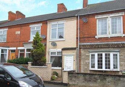 2 Bedrooms Terraced House for sale in King Street, Hodthorpe, Worksop