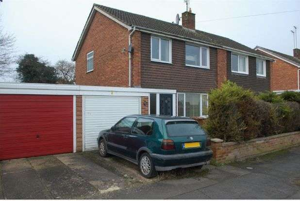 3 Bedrooms Semi Detached House for sale in Reedham Close, Duston, Northampton NN5 6TT