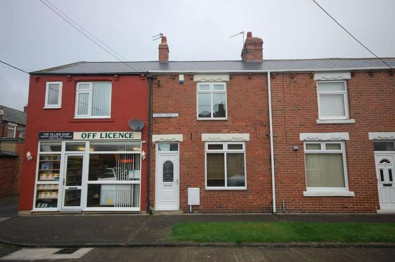 2 Bedrooms Terraced House for sale in King Street, Sherburn Village