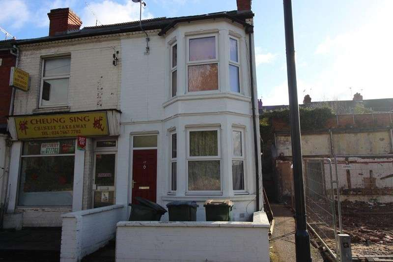 2 Bedrooms End Of Terrace House for sale in Hearsall Lane, Earlsdon, Coventry, West Midlands. CV5 6HF