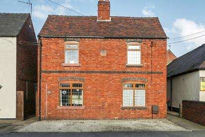 3 Bedrooms Semi Detached House for sale in Tamworth Road, Wood End, Atherstone, Warwickshire